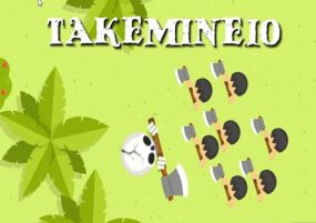 takemineio